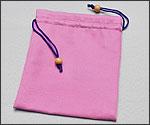 亀綾織小袋の写真