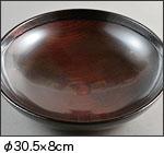 「ふちぬのためぬりばち、直径30.5センチ高さ8センチ」の写真