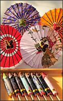 浮世絵傘の写真