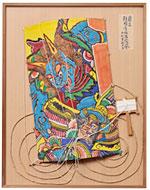 隠明寺版画絵凧「羅生門」の写真