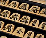 書き駒の写真