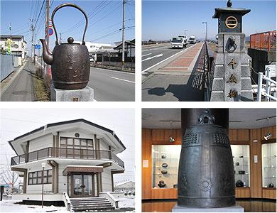 鋳物モニュメント、山形市産業歴史資料館、鐘の写真