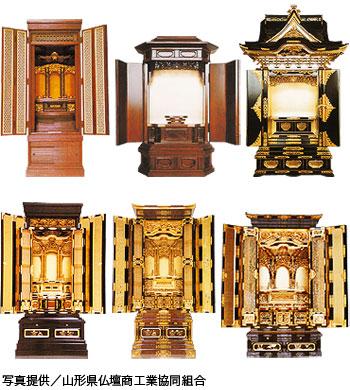 様々な仏壇の写真