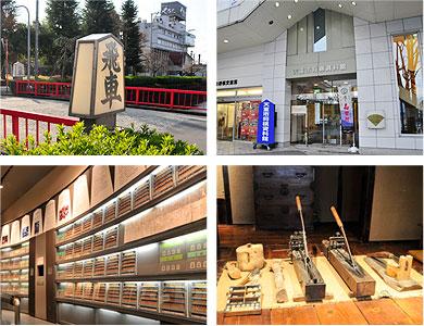 写真上から左「市内モニュメント」右「天童市将棋資料館」。下「資料館館内:製造道具、歴代銘駒など」の写真