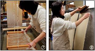 紙漉きと紙つけ作業の写真